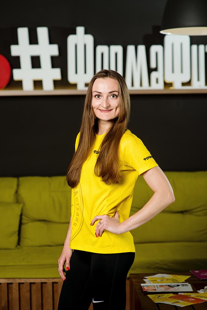 Мария Гетманчук